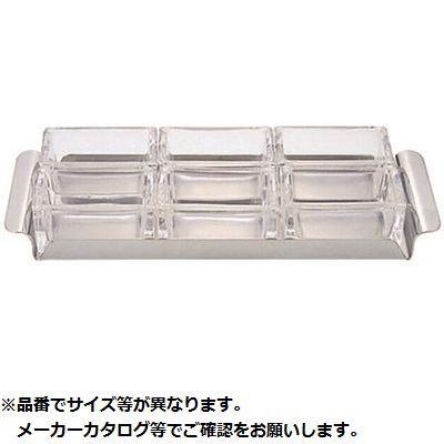 三宝産業 ガラス薬味入れ 6PC 4520785053252