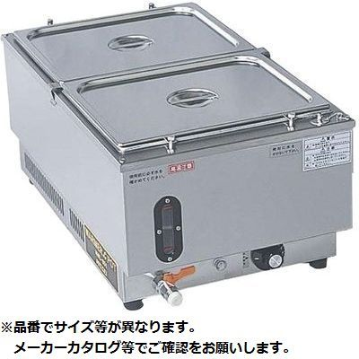 その他 電気ウォーマーポット タテ型 NWL-870VB 05-0366-0106【納期目安:2週間】