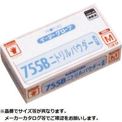 オカモト食品衛生用品課 オカモト手袋 ニトリルパウダーブルー 755B L 100枚入 4547691230881