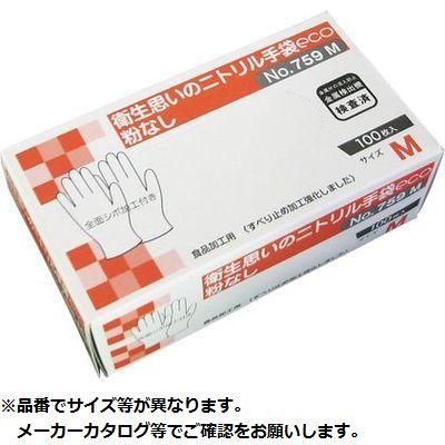 オカモト食品衛生用品課 衛生思いのニトリル手袋エコノミー(ホワイト) 759 4547691716361