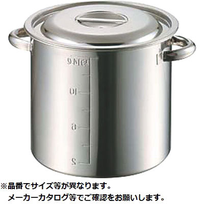 その他 AG 18-8目盛付寸胴鍋 36cm(36.0L) 05-0010-0704