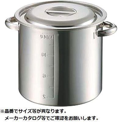 その他 AG 18-8目盛付寸胴鍋 48cm(86.0L) 4560127493452