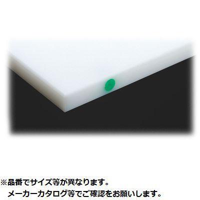 その他 住友 抗菌スーパー耐熱まな板(カラーピン付) SSTWP 緑 4560244513705