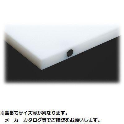 その他 住友 抗菌スーパー耐熱まな板(カラーピン付) 30SWP 黒 4560244513910
