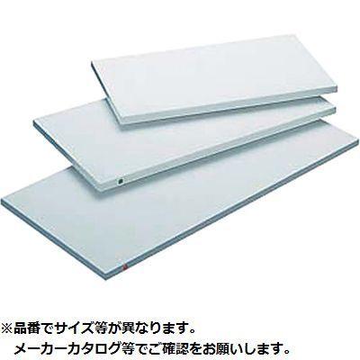その他 住友 抗菌スーパー耐熱まな板 40MWK 4560244514030
