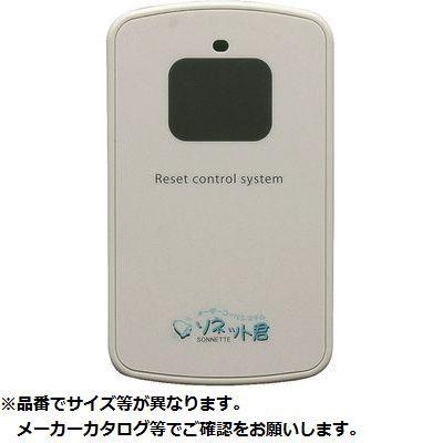 その他 ソネット君 カード型消し機 SER-C 4562216400136