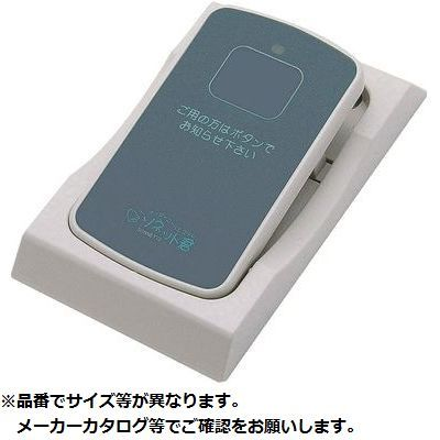 その他 ソネット君 カード型送信機ホルダー付 STR-CG-HD 4562216400617