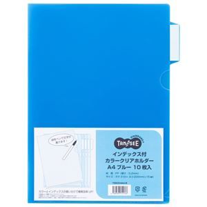 その他 (まとめ)TANOSEEインデックス付カラークリアホルダー A4 ブルー 1パック(10枚) 【×20セット】 ds-2128013