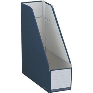その他 (まとめ)コクヨ ファイルボックス(NEOS)スタンドタイプ A4タテ 背幅102mm ネイビー フ-NEL450DB 1セット(10冊) 【×3セット】 ds-2129823
