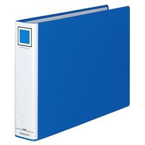その他 コクヨ チューブファイル(エコ) 片開きB4ヨコ 500枚収容 50mmとじ 背幅65mm 青 フ-E659B 1セット(8冊) ds-2130362