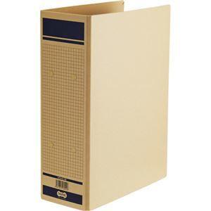 その他 TANOSEE 保存用ファイル(片開き)A4タテ 800枚収容 80mmとじ 青 1セット(24冊) ds-2130370