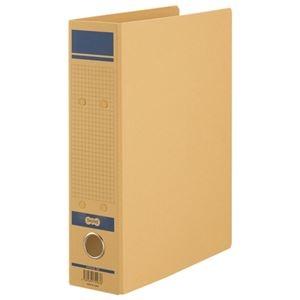 その他 TANOSEE保存用ファイルN(片開き) A4タテ 500枚収容 50mmとじ 青 1セット(36冊) ds-2130380