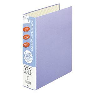 その他 プラス 4バルキーファイル 片開きA4タテ 4穴 600枚収容 60mmとじ 背幅80mm FL-006FBブルー 1セット(10冊) ds-2130386