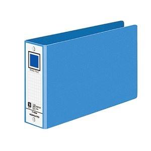 その他 コクヨ リングファイル 色厚板紙表紙B6ヨコ 2穴 330枚収容 背幅53mm 青 フ-409NB 1セット(40冊) ds-2130396