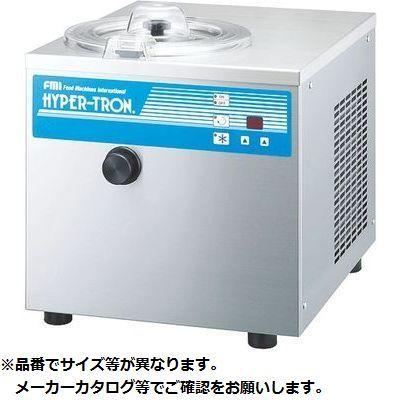 その他 卓上型アイスクリームジェラードフリーザー HTF-3 KND-151031