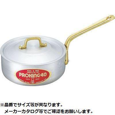 中尾アルミ製作所 プロキング 浅型片手鍋 30cm(6.8L) KND-003045