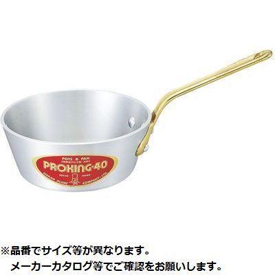 中尾アルミ製作所 プロキング テーパー付片手鍋 30cm(5.0L) KND-003052