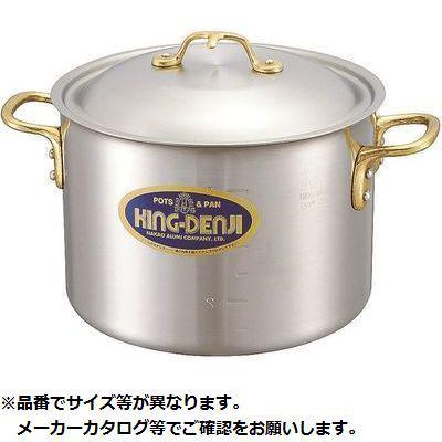 中尾アルミ製作所 キングデンジ 半寸胴鍋 18cm(3.3L) KND-350082