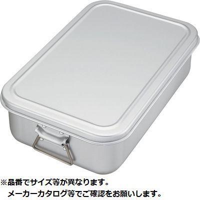 その他 アルマイト蒸気用炊飯鍋 小 6.3L KND-120006