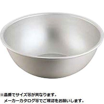 その他 アルマイトボール 69cm目盛付(75.0L) KND-035075