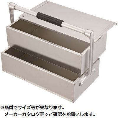中尾アルミ製作所 アルミ出前箱 関西式 特大 KND-053012