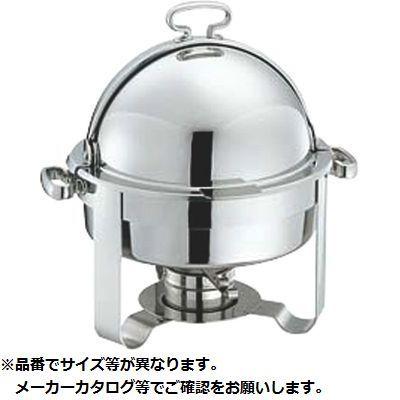 和田助製作所 A型丸チューフィングディッシュ 回転カバー付 13W KND-218033