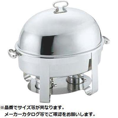 KND-218034 A型小判チューフィングディッシュ20インチS 和田助製作所
