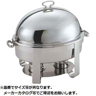 和田助製作所 A型小判チューフィングディッシュ回転カバー付20インチS KND-218036
