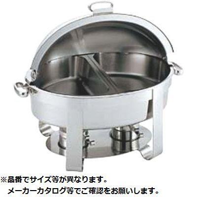和田助製作所 A型小判チューフィングディッシュ回転カバー付20インチW KND-218037