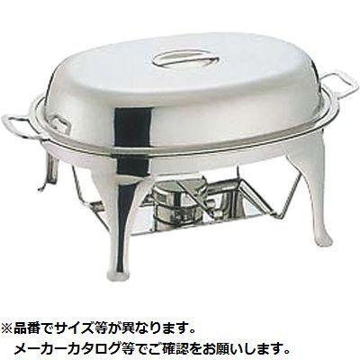 和田助製作所 18-8スタッキング 小判チューフィングディッシュ 20インチ KND-219041