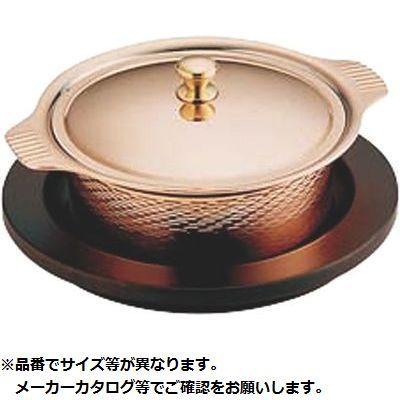 その他 SW 銅丸型キャセーロール 14cm KND-233002