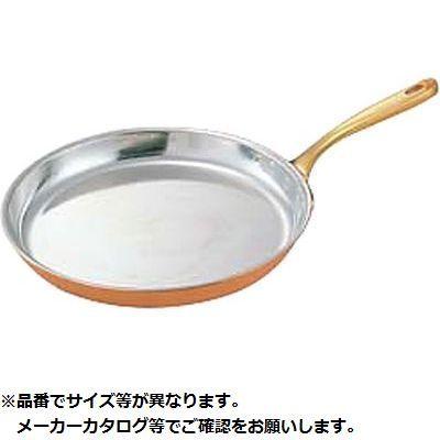 その他 SW 銅丸シュゼットパン 26cm KND-018132