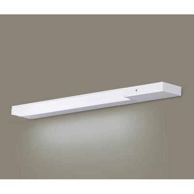 パナソニック LEDスリムラインライト電源投入昼白色 LGB51300XG1