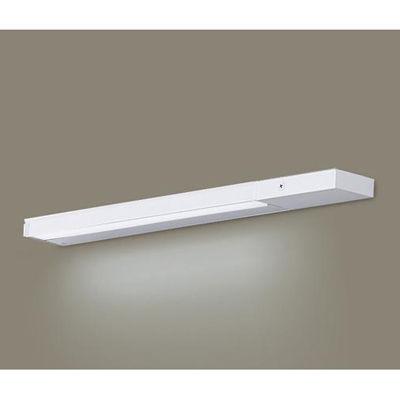 パナソニック LEDスリムラインライト電源投入昼白色 LGB51305XG1