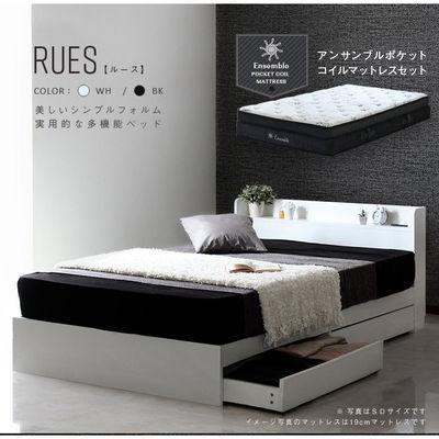 スタンザインテリア RUES【ルース】Ensembleポケットコイルマットレスセット (ブラックSDセット) fcy44114bk-ri14194gy