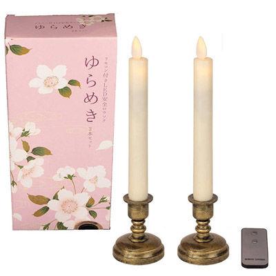 大幅にプライスダウン 送料無料 LXA セール品 Japan LED蝋燭 2本セット LAR2-20 ゆらめき