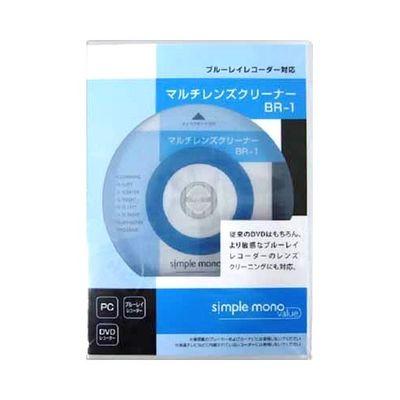 半額 送料無料 永遠の定番 オーム電機 メール便での発送商品 ブルーレイ対応 マルチレンズクリーナー OA-MMLC-BR1 MMLC-BR1 1枚入
