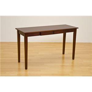 その他 木製テーブル120×45cm ブラウン(BR)【代引不可】 ds-2130776