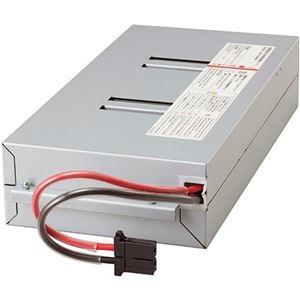 その他 オムロン UPS交換用バッテリパックBU1002RW用 BUB1002RW 1個 ds-2136096