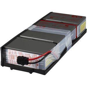 その他 オムロン UPS交換用バッテリパックBU150R用 BUB150RA 1個 ds-2136103