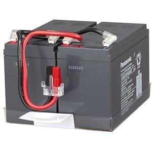 その他 オムロン 交換用バッテリーパックBN50T・BN75T用 BNB75T 1個 ds-2136121