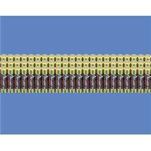 その他 メモレックス・テレックス アルカリ乾電池単4形 LR03/1.5V40S 1セット(640本:40本×16パック) ds-2136269