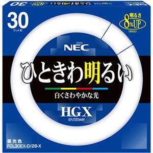 その他 NEC 蛍光ランプ ライフルックHGX環形スタータ形 30W形 3波長形 昼光色 業務用パック FCL30EX-D/28-X 1パック(20個) ds-2136455