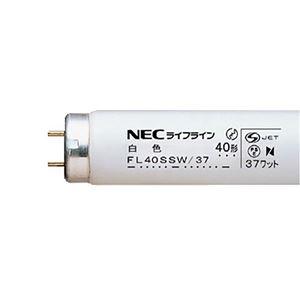 その他 NEC 蛍光ランプ ライフラインII直管グロースタータ形 40W形 白色 業務用パック FL40SSW/37-25P1セット(100本:25本×4パック) ds-2136481