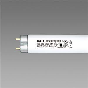 その他 NEC 防災用残光蛍光ランプ飛散防止タイプ Hf32W形 3波長形 昼白色 FHF32EX-N.Pボウサイ 1セット(25本) ds-2136584