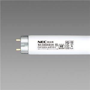 その他 NEC 防災用残光蛍光ランプ 32W形3波長形 昼白色 業務用パック FHF32EX-Nボウサイ 1パック(25本) ds-2136586