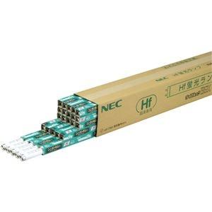 その他 NEC Hf蛍光ランプライフルックHGX 32W形 3波長形 昼白色 業務用パック FHF32EX-N-HX 1パック(25本) ds-2136589
