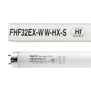 その他 NEC 蛍光ランプ Hf32形 3波長形温白色 FHF32EX-WW-HX-S 1セット(25本) ds-2136591