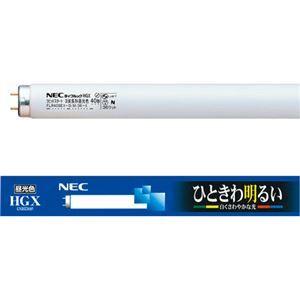その他 NEC 蛍光ランプ ライフルックHGX直管ラピッドスタート形 40W形 3波長形 昼光色 業務用パック FLR40SEX-D/M/36-X1セット(75本:25本×3パック) ds-2136605