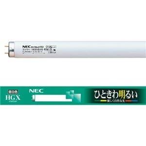 その他 NEC 蛍光ランプ ライフルックHGX直管グロースタータ形 40W形 3波長形 昼白色 業務用パック FL40SSEX-N/37-X1セット(75本:25本×3パック) ds-2136608